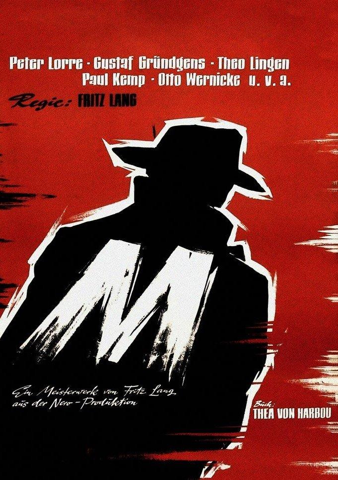הרוצים בינינו M poster