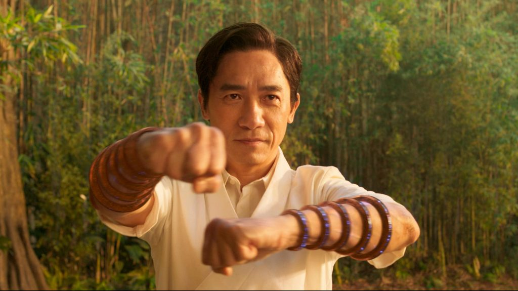 שאנג צ'י